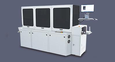 <b>A3+ 数码局部UV冷烫印一体机</b>